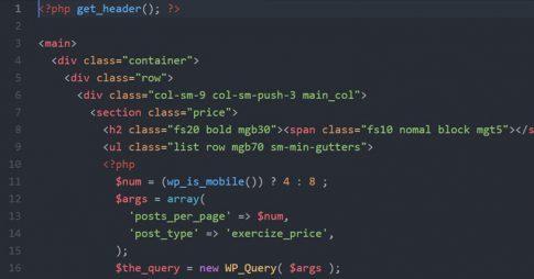 SEO、コード変更・軽量化によるサイトスピードアップ